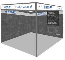AIR JET en la 24th Arab International Cement Conference and Exhibition (AICCE24)